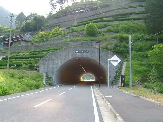 初通過2005.05/15 坂本トンネル